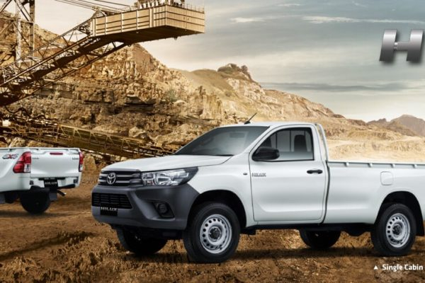 All New Hilux S Cab cover - Nasmoco Pati