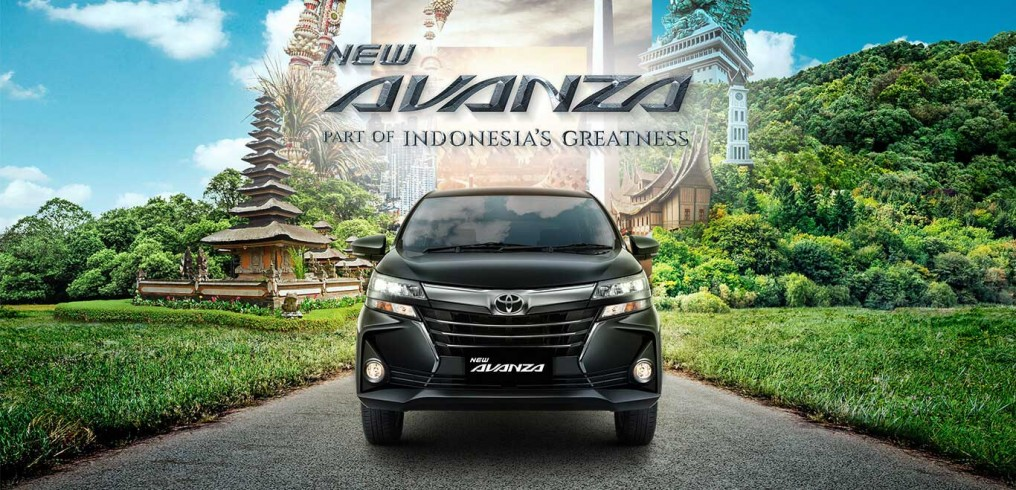 sampul All New Avanza