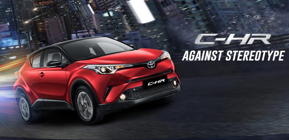 sampul All New CHR Toyota Pati